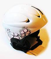 Шлем горнолыжный. Лучшая цена!