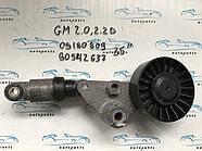 Натяжной механизм опель, Opel 2.0 2.2DTI 90542637, 09180809