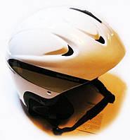 Шлем горнолыжный. Облегченный. Распродажа!