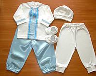 Одежда на крещение выписку мальчика