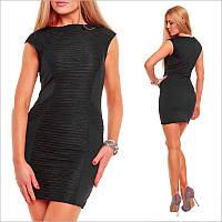 Черное платье с эластичными вставками
