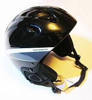 Шлем горнолыжный, сноуборд. Новый! Лучшая цена!!!