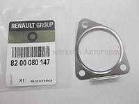 Прокладка клапана EGR на Рено Трафик 01-> 1.9dCi — Renault (Оригинал) - 8200080147