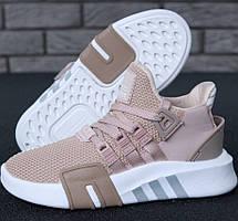 Женские кроссовки в стиле Adidas EQT Bask Running Support ADV