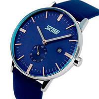 Мужские часы Skmei 1061 Blue