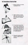 Палатка   зимняя полуавтомат. Norfin EASY ICE NI-10464, фото 2