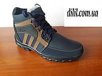 Ботинки мужские зимние , фото 1