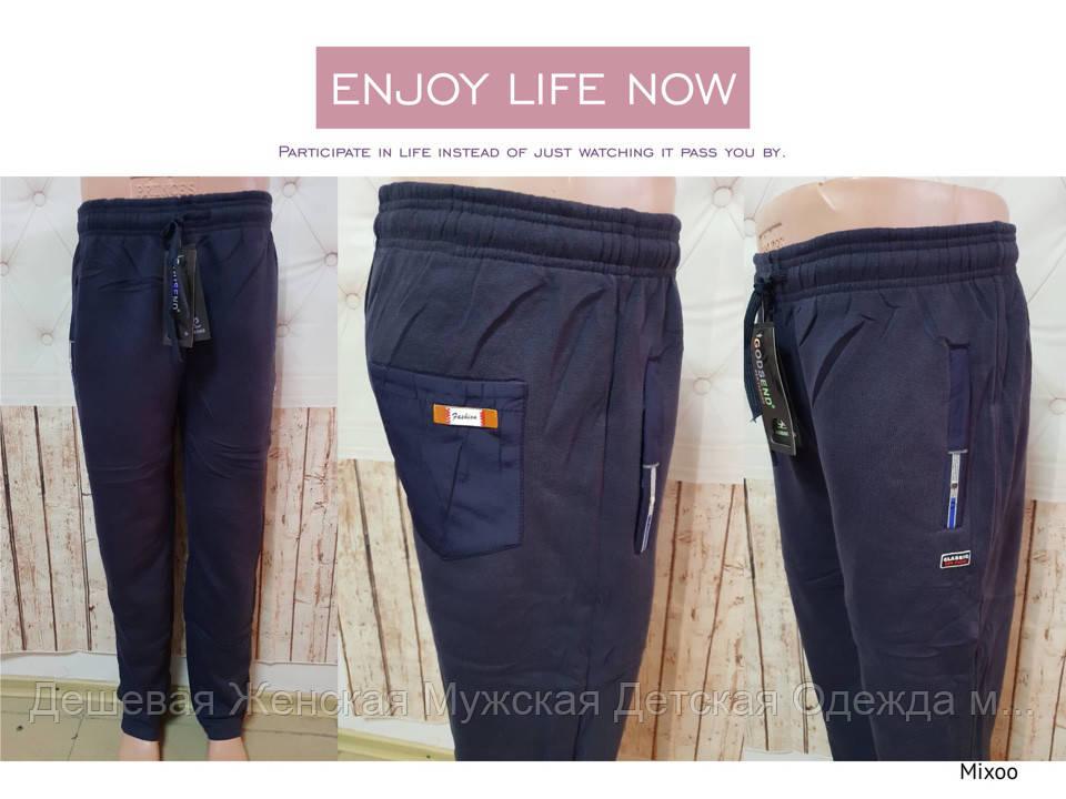 8d293ffcb Мужские спорт штаны трикотаж на флисе пр-во Венгрия: продажа, цена в ...