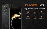 Смартфон Oukitel K7 Black 4/64gb MediaTek MT6750T 10000 мАч, фото 8