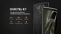 Смартфон Oukitel K7 Black 4/64gb MediaTek MT6750T 10000 мАч, фото 9