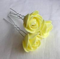 """Шпильки для волос ручной работы """"Розочки Лимонные"""""""
