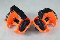 Ролики на пятку-Flashing Rollers, мини-ролики,хелисы (оранжевые)
