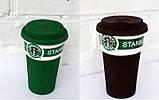 Термостакан керамический, чашка Starbucks Еco Life, фото 2