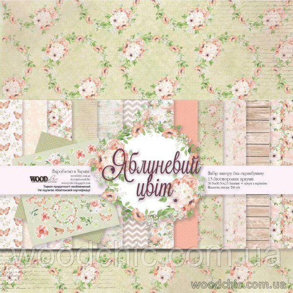 """Набор двусторонней бумаги 30,5х30,5см от WOODchic  """"Яблуневий цвіт"""""""