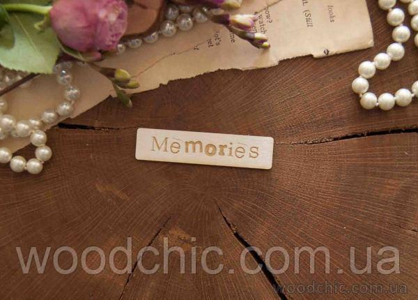 Чипборд надпись гравировка Memories