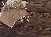Чипборд Завиток с листьями малый