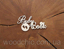 Чипборд Надпись Baby Book