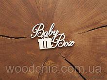 Чипборд Надпись Baby Box