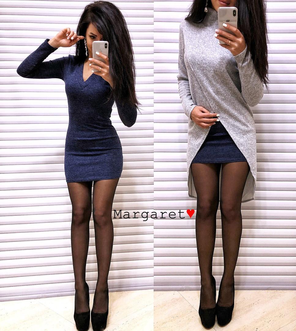 Теплый комплект платье+туника. Размер С (42-44) и М (44-46). Разные цвета. (5064)