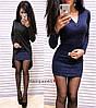 Теплый комплект платье+туника. Размер С (42-44) и М (44-46). Разные цвета. (5064), фото 3