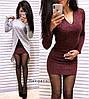 Теплый комплект платье+туника. Размер С (42-44) и М (44-46). Разные цвета. (5064), фото 5