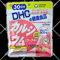Кораловий кальцій ДНС Японія (150 таблеток), фото 1