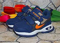 Демисезонные кроссовки для мальчиков, фото 1