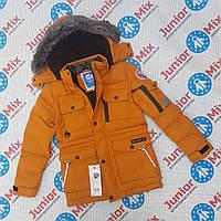 Зимняя подростковая куртка для мальчиков оптом  GRACE