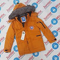 GRACE оптом детские куртки  для мальчиков оптом