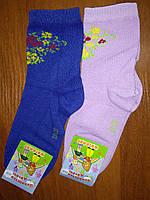 Детские носочки 18-20 (28-31обувь)