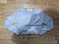 Укороченный свитер для девочек оптом, Nice Wear, 4-12 лет, арт. GF848, фото 4
