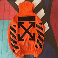 e74d4cc4f6941 Толстовка Off-White Orange • оранжевая мужская и женская кенгуру • Бирки  ориг