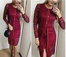 Женское платье с кардиганом из гипюра
