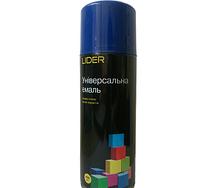 Эмаль универсальная Lider 400 мл. синяя №5002