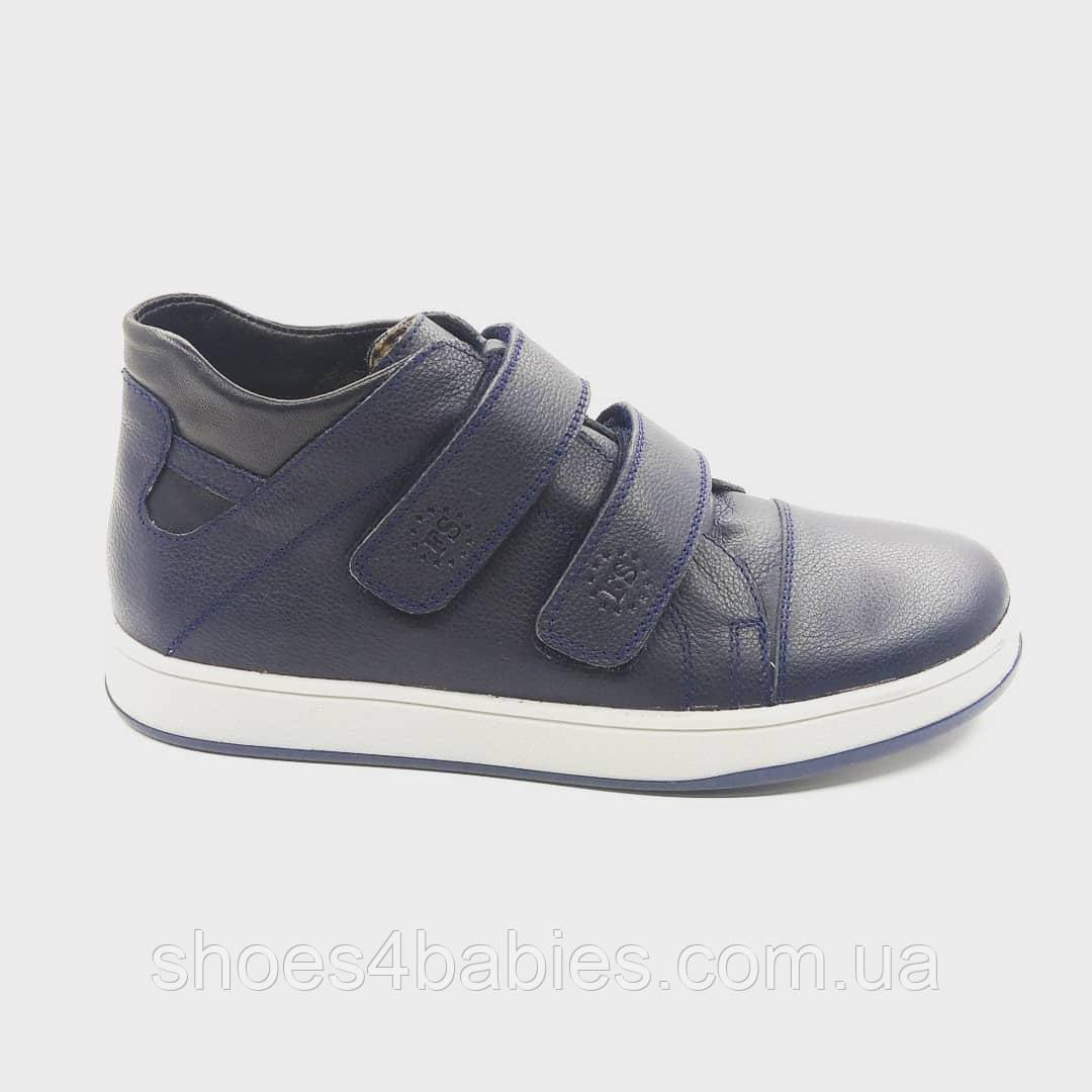 Ботинки демисезонные кожаные р. 31 - 39 ТМ FS модель 5224