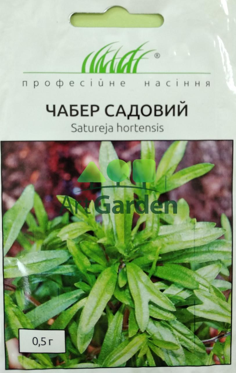 Чабер садовый 0,5г