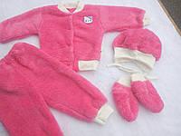 Набор комплект с шапочкой детский теплый махровый для новорожденного