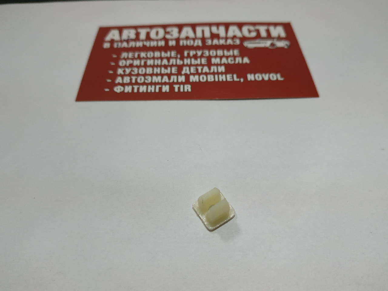 Квадрат обшивки 6.5 мм х 6.5 мм