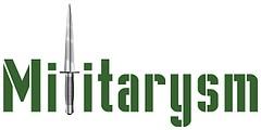 Интернет- магазин Милитаризм