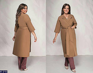 Длинное кашемировое пальто в расцветках до 60 размера