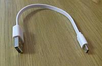 USB - microUSB кабель 19см плоский для зарядки моб. устройств.