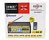 Усилитель звука UKC AK-699BT MP3 FM Bluetooth, фото 6