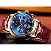 Чоловічі годинники Lige Intro, фото 4
