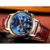 Мужские часы Lige Intro, фото 4