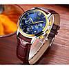 Чоловічі годинники Lige Intro, фото 3