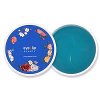 Гидрогелевые патчи с гиалуроновой кислотой Eyenlip Hydrogel Eye Patch - Hyaluronic Acid, 60шт