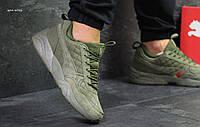 Кроссовки мужские Puma Ronnie Fieg x HIGHSNOBIETY x зеленые, фото 1