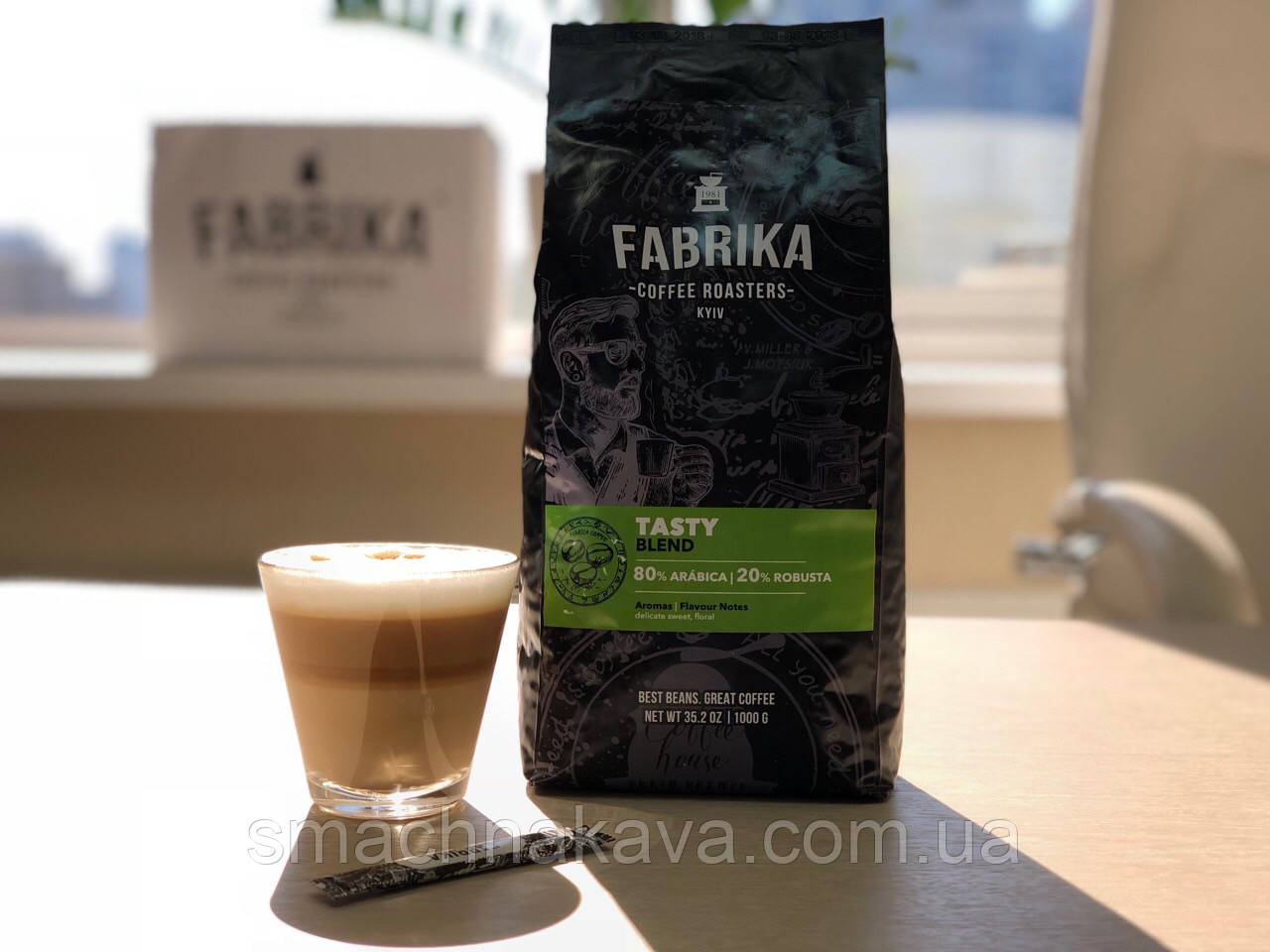 Кофе в зернах Fabrika Tasty Blend