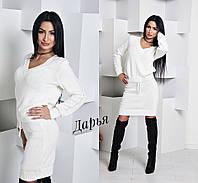 Красивый вязаный белый костюм Daria