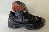 Мужские кроссовки Adidas Raf Simons , 41 - 46 р
